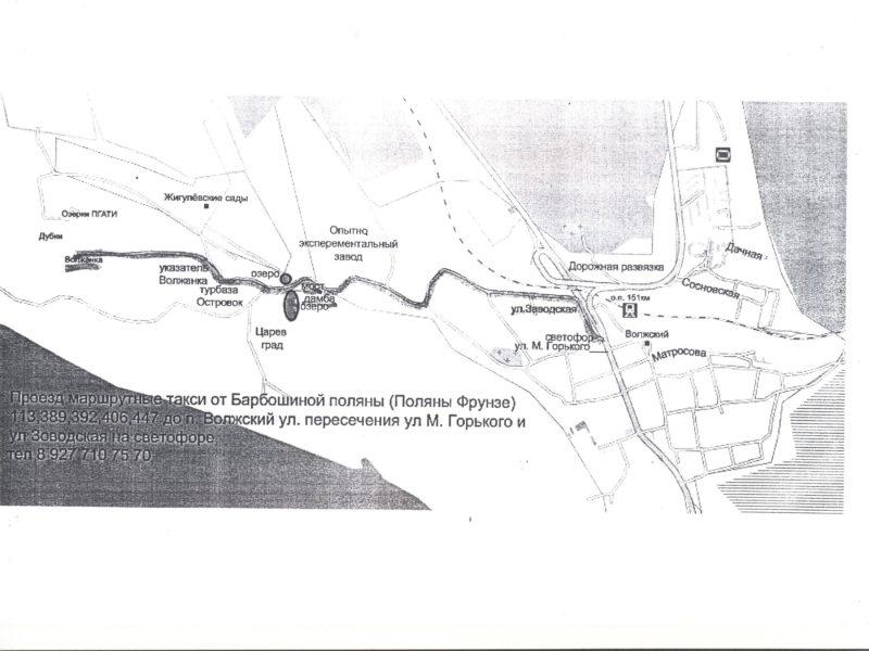 Карта проезда на турбазу Волжанку